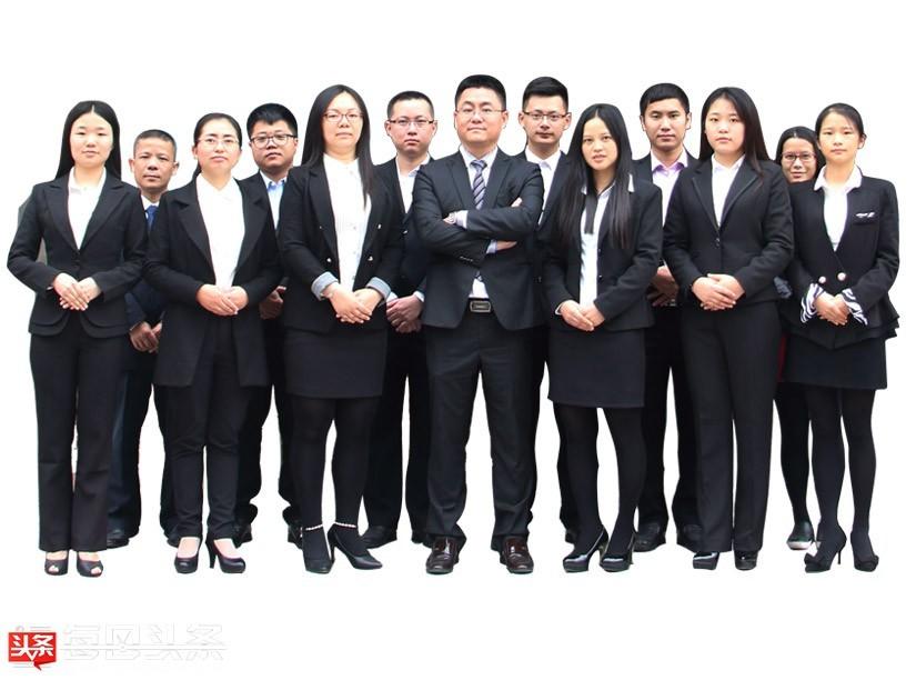 注册外资公司